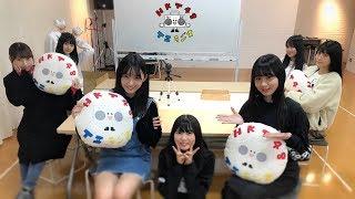 【360°】TⅡラジオ!#20 / HKT48[公式]