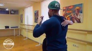 Кизомба от Danceliker. Урок 3.