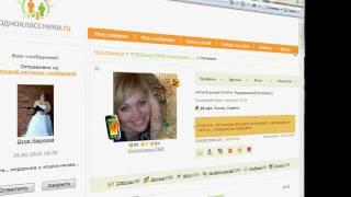 Закладка на страницу в Одноклассники.ру (8/14)