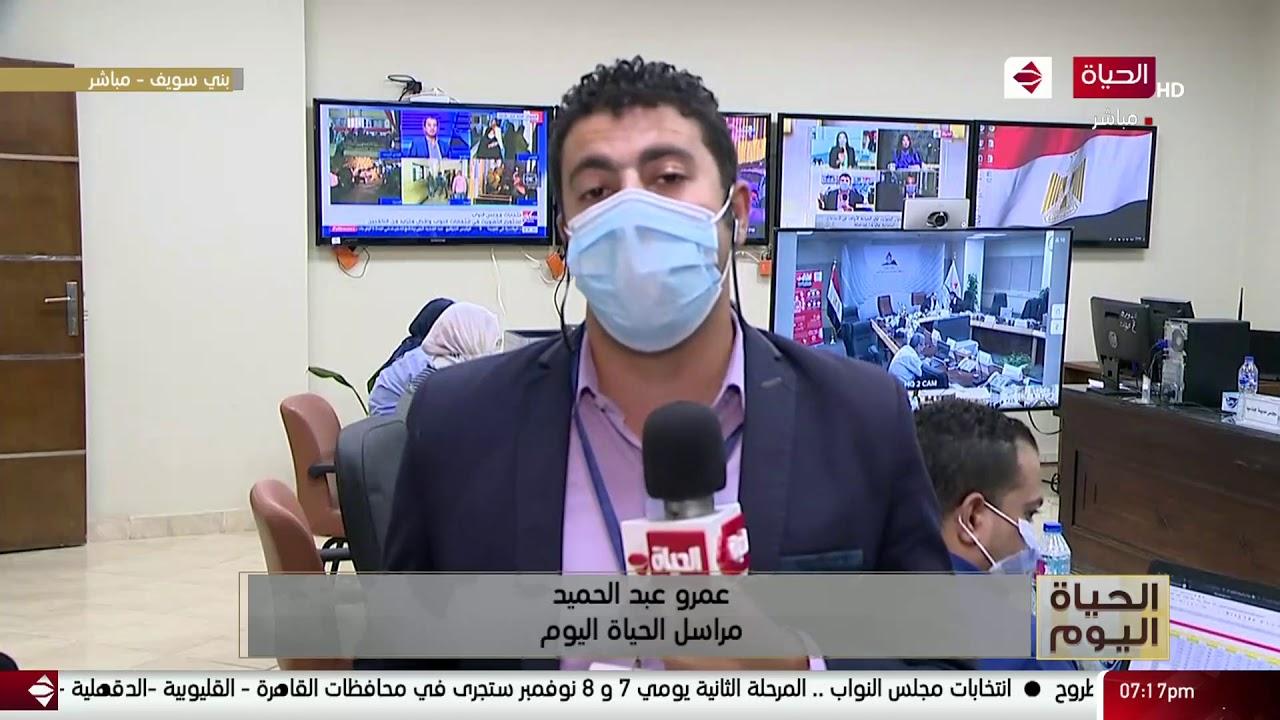 الحياة اليوم - المصريون يواصلون التصويت في المرحلة الأولى من الانتخابات البرلمانية في 14 محافظة