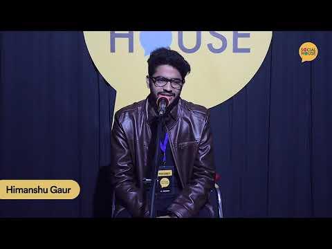 Kal Mili Thi Bazaar Mein | Himanshu Gaur | The Social House Poetry | Whatashort