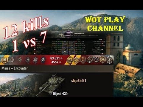 Object 430  12 kills, 1 vs 7  Mines  World of Tanks 0.9.16