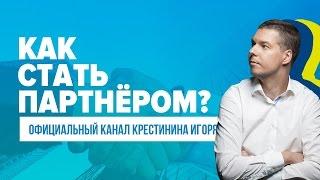 Как зарабатывать с помощью Яндекс Директ \
