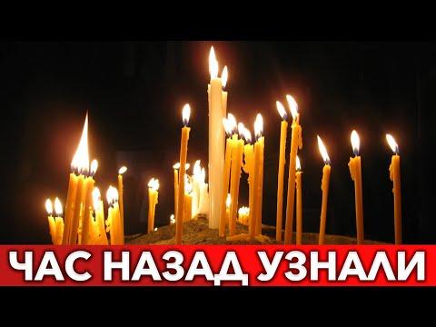 Это конец...Умер любимейший артист россиян
