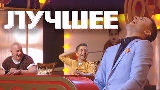 +50000 Сергеич из Comedy Club порвал комиков и зал в клочья - Respect!
