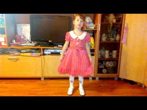 Алиса, 5 лет