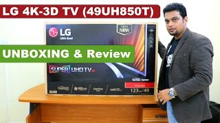 "LG 49"" 4K 3D Super UHD TV 