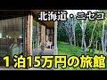 羽田サラ 何度イっても終わらない! ~挿入とイラマを繰り返し何度も鬼イキトランス~(カリビアンコム) - YouTube