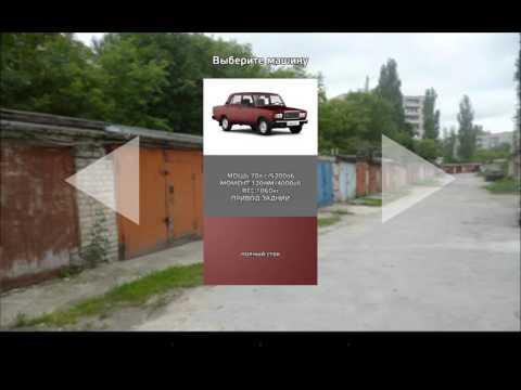 Секретная машина в вояж русский водила 2