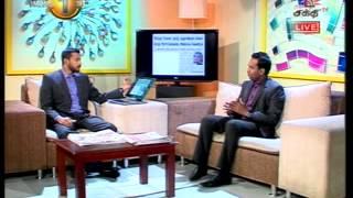 Press Release Shakthi  TV 24th November 2014