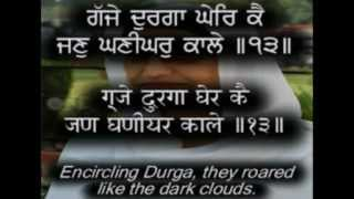 """Chandi di Vaar"" Hindi/Punjabi Captions and English Translation"