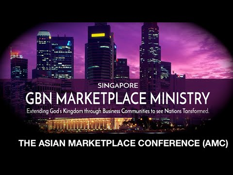 2016 Asian Marketplace Conference Publicity Video