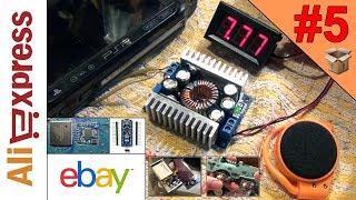 Посылки с АЛИ #5 и не только (Arduino Nano, мощный DC-DC, PSP и iPod)