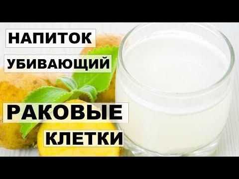 Картофель - полезные и лечебные свойства, лечение соком