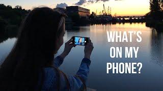 WHAT'S ON PHONE?/ЧТО В МОЕМ ТЕЛЕФОНЕ?