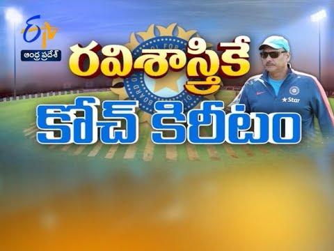 Pratidwani | 12th July 2017 | Full Episode | ETV Andhra Pradesh