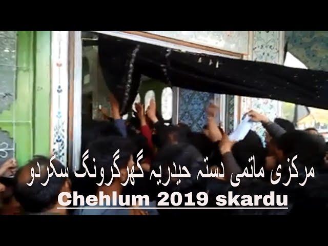 Chehlum skardu 2019 Markazi dasta e khardrong Qatilgah skardu