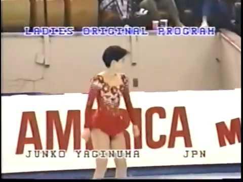Yunko Yaginuma JPN - 1989 Skate America SP