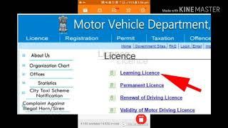 Motor vehicle learning licence status chek