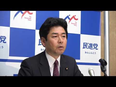 61118 山井国対委員長会見 2016年11月18日
