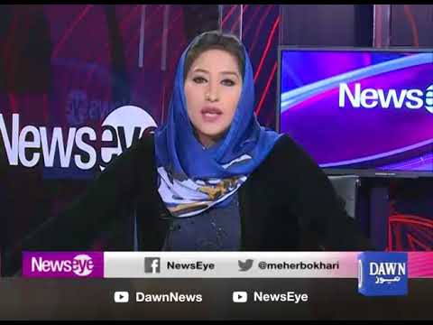 NewsEye - 05 March, 2018 - Dawn News