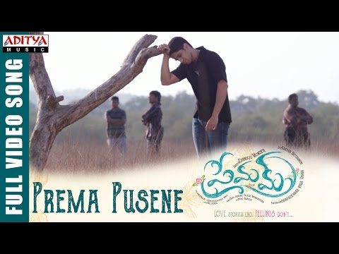 Prema Pusene Full Video Song || Premam...