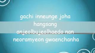 Saranghae lyrics - Younha