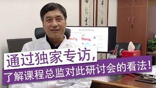 2019 年介入神经放射学和神经外科学 (LINNC) 研讨会 – 中国站 - 刘建民