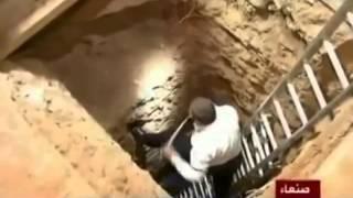 العثور على نفق تحت منزل الرئيس اليمني السابق في صنعاء