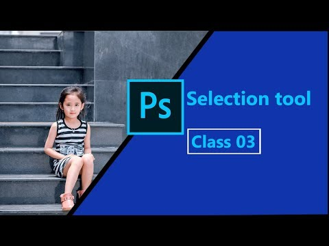 Photoshop tutorial for beginners || Selection tool Part 01 Class –03  [HINDI] thumbnail