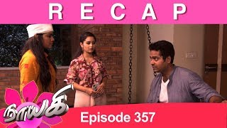 RECAP : Naayagi Episode 357, 20/04/19