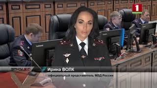 Аферисты списали со счетов пенсионеров сто миллионов российских рублей. Зона Х