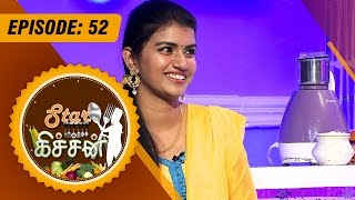 Star Kitchen – | (01/09/2015) | Actress Sri devi Special Cooking – [Epi-52]
