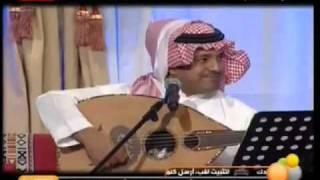 Rashid Al Majid Allah Kareem-راشد الماجد الله كريم