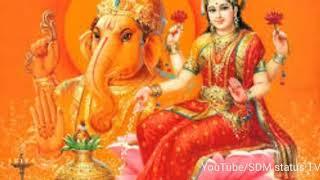 Onbathu kolum ondrai kaana pillayar patti vara vendum .vinayagar sadhurthi song WhatsApp status