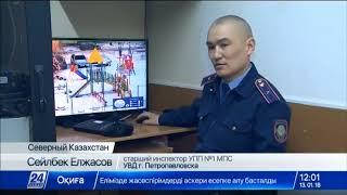 336 камер видеонаблюдения установили в Петропавловске(, 2018-01-13T06:59:21.000Z)