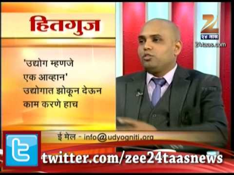 Zee24Taas: HithGuj - successful businessman