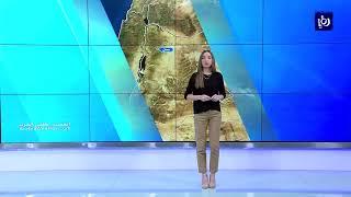 النشرة الجوية الأردنية من رؤيا 19-12-2018
