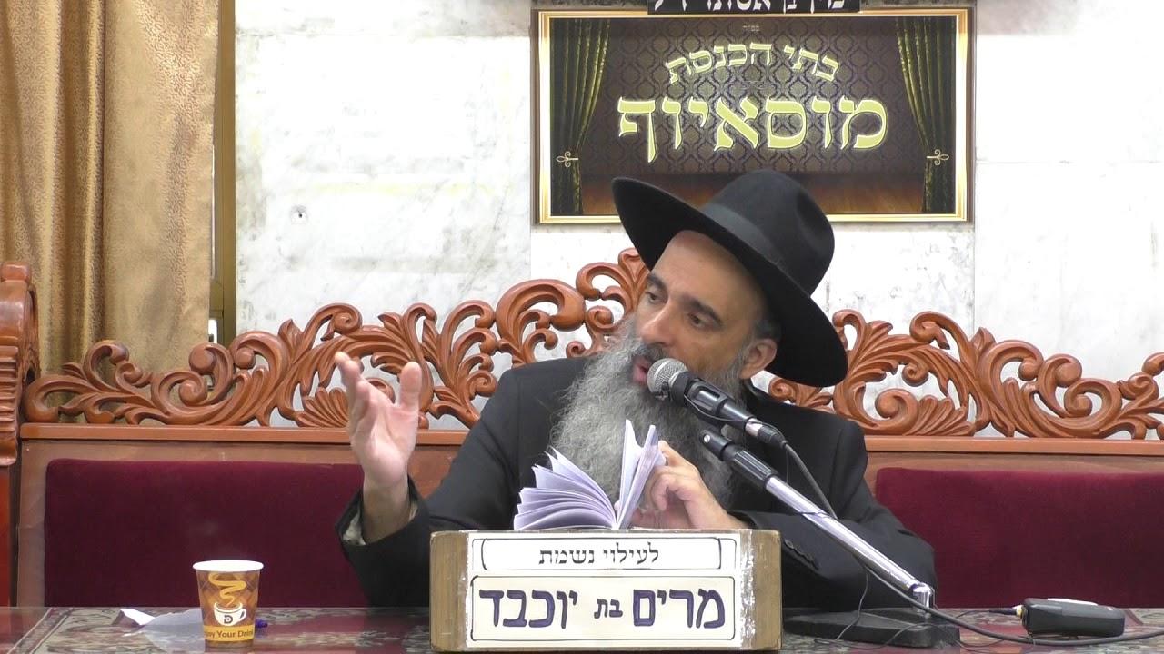 הרב מאיר שמואלי זהירות ממחלוקות