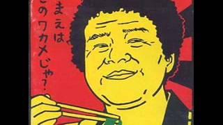 湘南・・・お前はどこのワカメじゃ!? MURDER CD-1212 1.湘南~ 2.こて...