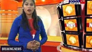 Khabar 24 news bulletin 02 date 17.01.2019