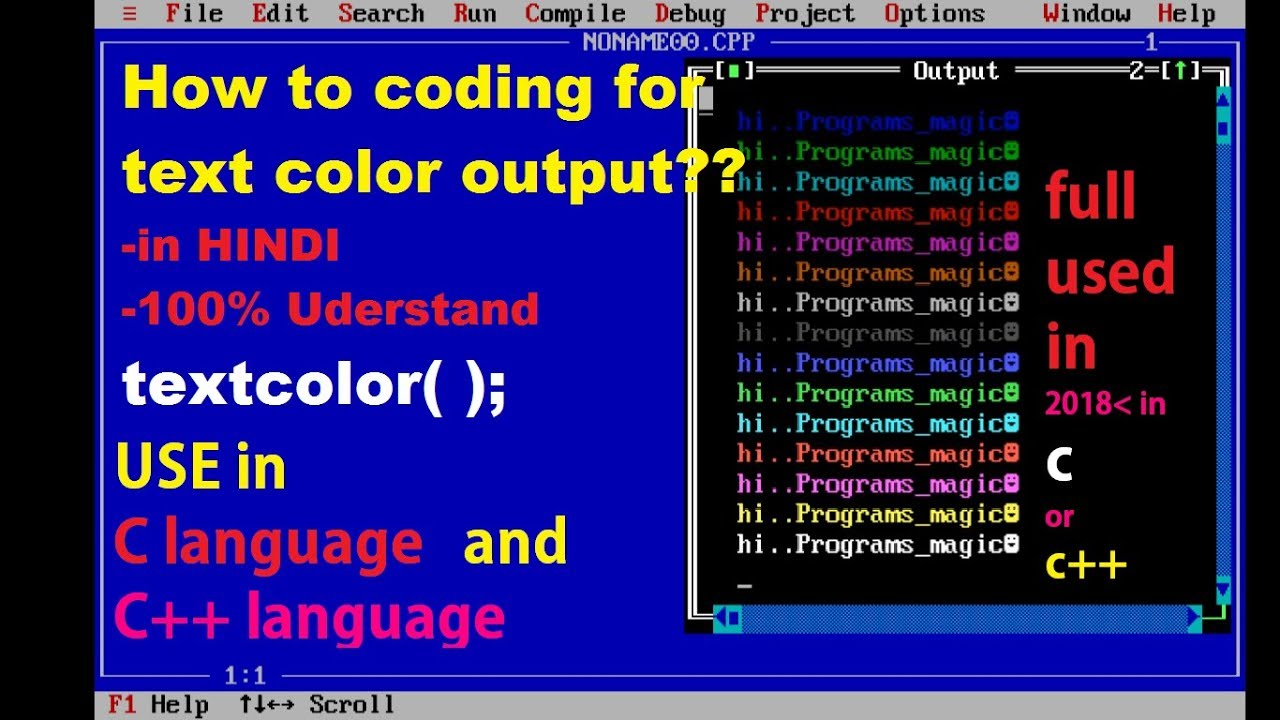 How to change text color in dev c++