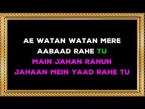 Ae Watan - Karaoke (Female Version) - Raazi - Sunidhi Chauhan & Chorus Mp3