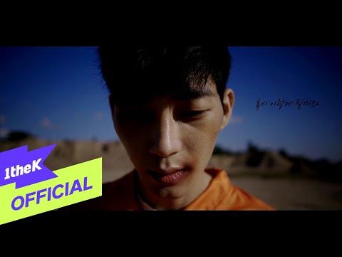 Youtube: Framed / Lim Jaehyun