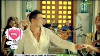 NicE OlD sOnG AmR diAb أغنية بقدم قلبي عمرو دياب