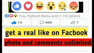 Get free like facbook  auto photo & comments real methods 2018