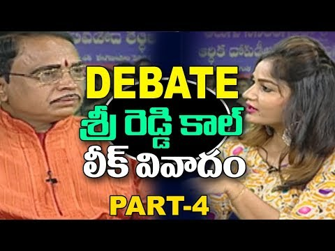 Sri Reddy's New Controversy, Phone Call Reveals YSRCP Plan And RGV Deal | Part 4 | ABN Debate