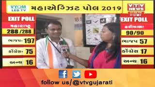 Gujarat By Election 2019:  BJP નો ગઢ તોડવામાં Congress સફળ રહેશેઃ Dharmendra Patel | VTV Gujarati