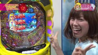 CRAスーパー海物語 IN 沖縄4 with アイマリン」のライター解説動画(後...