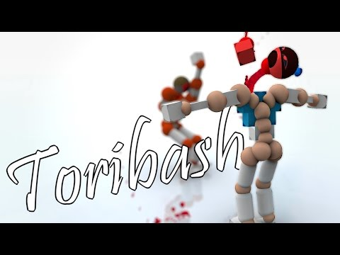 Trying Out Your Moves 4! | Toribash #8